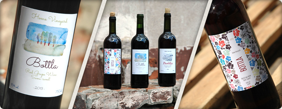 Customized / Personalized wine labels